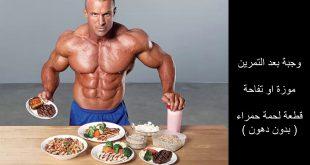 صورة كيفية تكبير العضلات , عاوز تكبر عضلاتك بسرعة