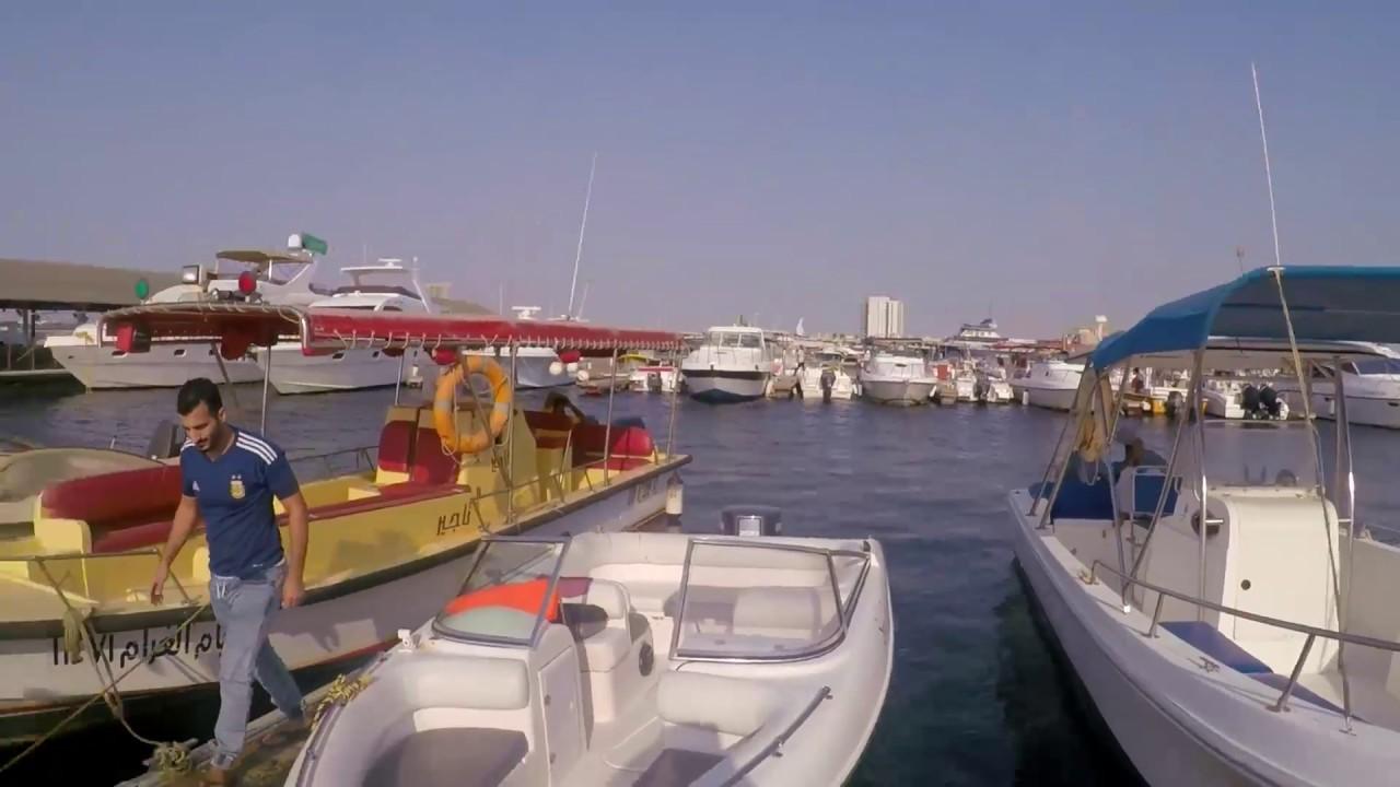 صورة سفينة مرسى الاحلام بجده , العشا على البحر و جماله