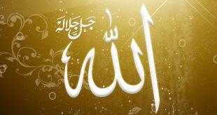 صورة خلفيات غلاف للفيس بوك اسلامية , خد حسنات بغلاف فيسبوك