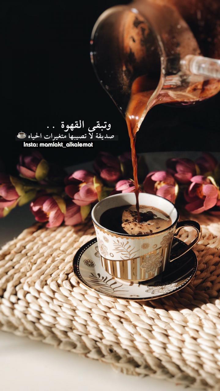 صورة صباح الخير خواطر , خواطر صباحيات تجنن