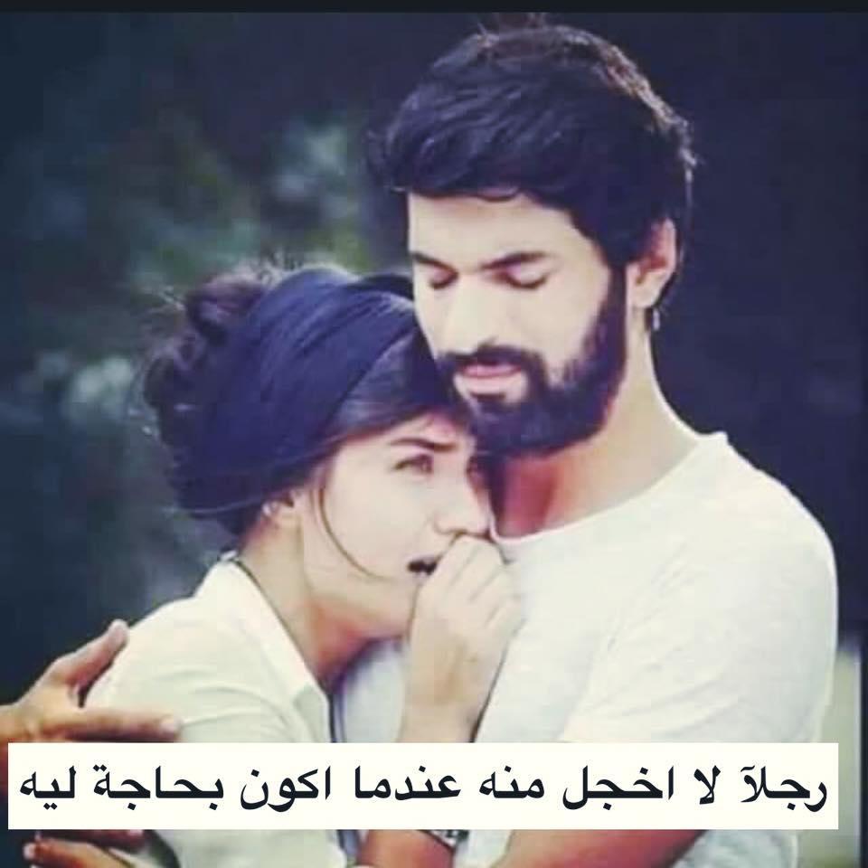 صورة صور منشورات حب , الحب في اختصار علي المنشورات روعة