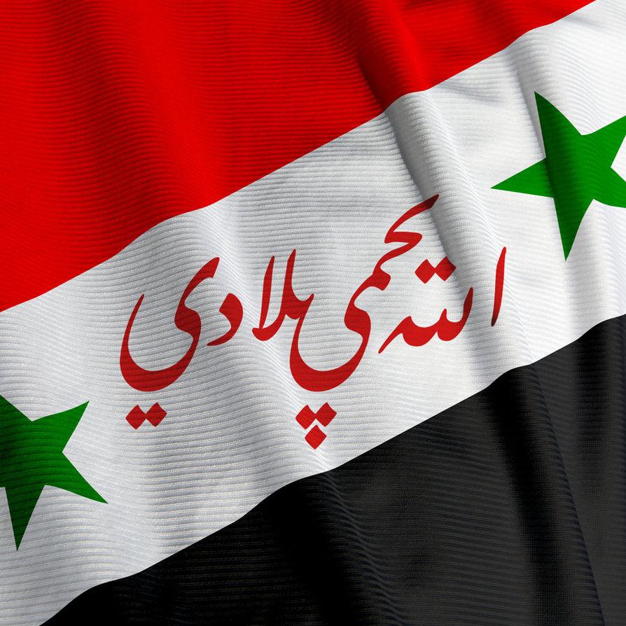 صورة عبارات عن سوريا , الوطن لا حب يزيد عن حبه