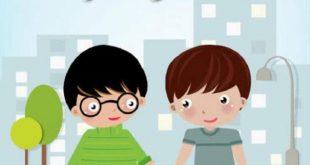 صورة قصة للاطفال عن الامانة , الامانه من اهم معاير الاخلاق لطفلك