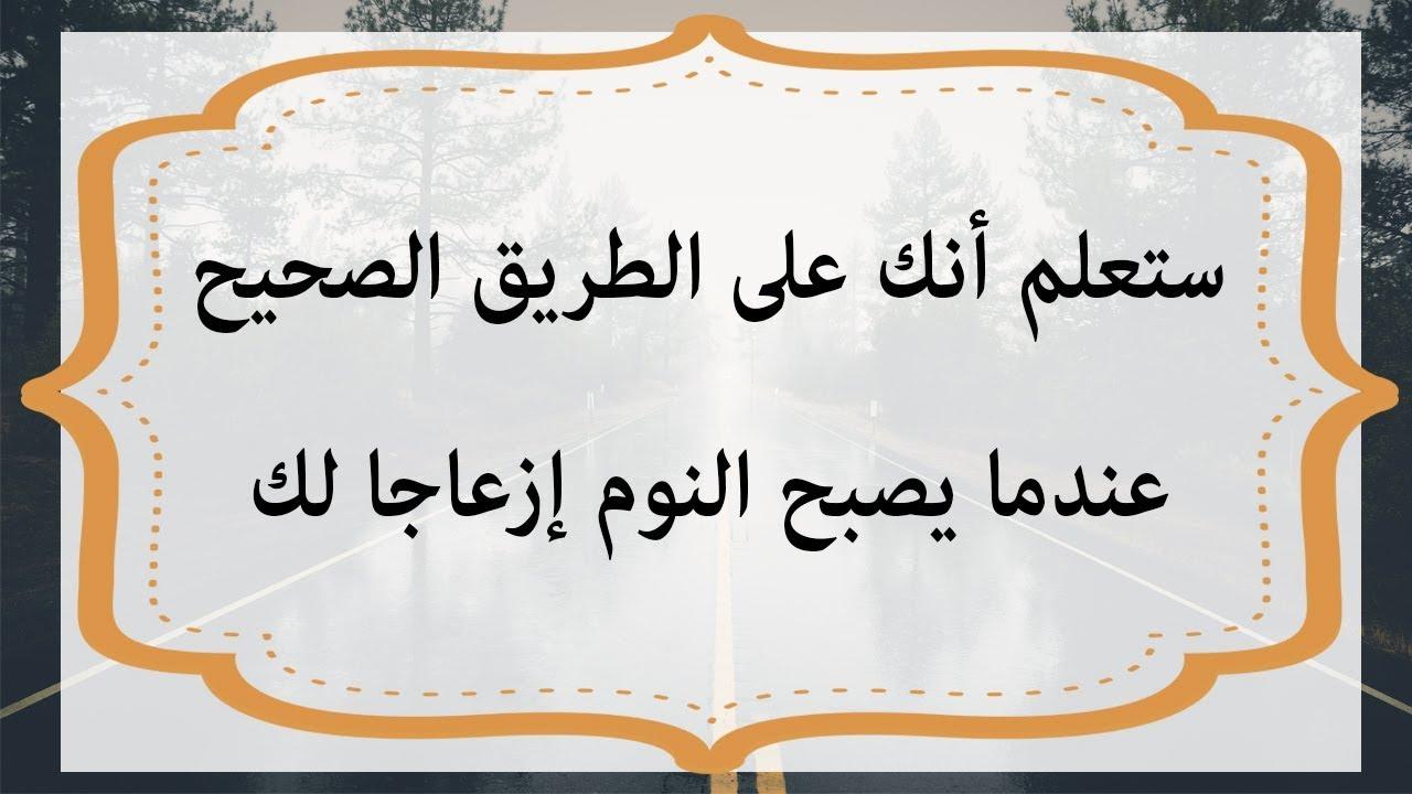 صورة كلام عن الحكمة , الحكمة و تاثيرها علي شخصياتنا