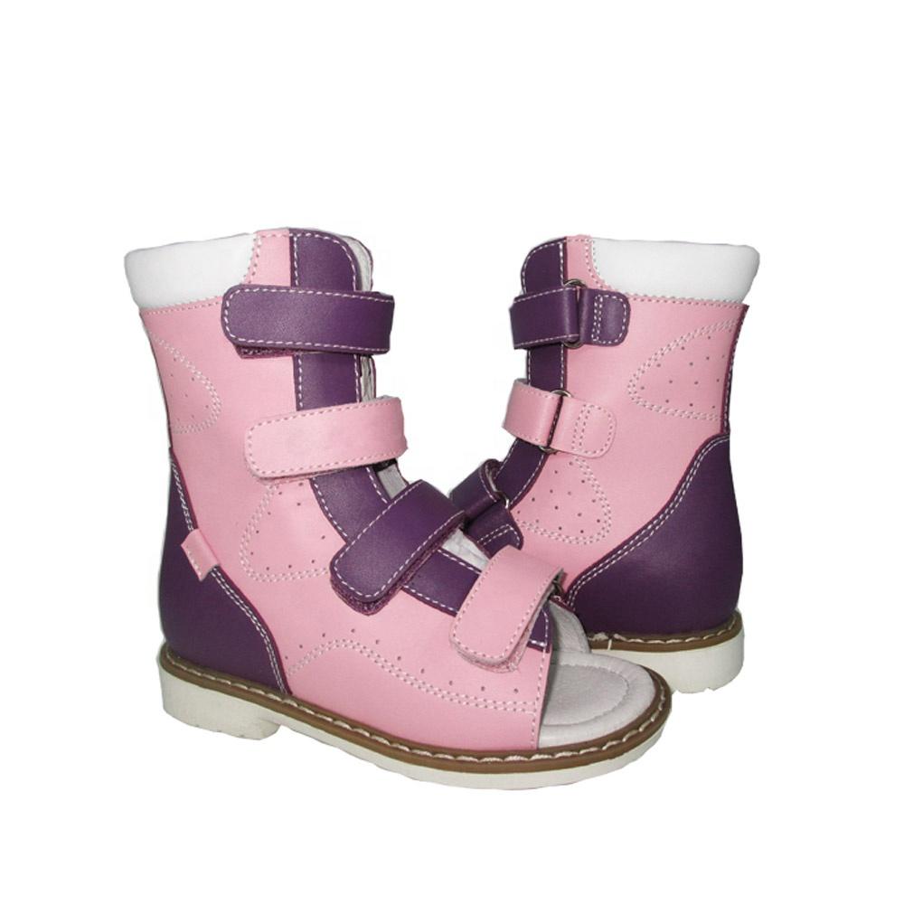 الحذاء الطبي للاطفال اشكال للاحذية الطبية للاطفال قبلات الحياة