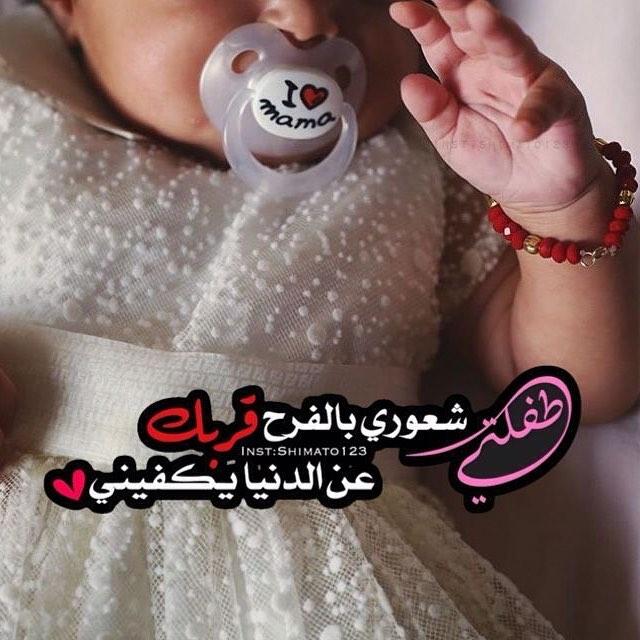 كلمات لابنتي في عيد ميلادها عبري عن حبك لابنتك ببساطة قبلات الحياة
