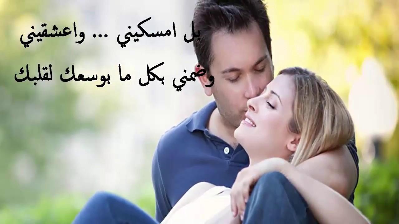 صورة اجمل ما قيل عن الوفاء للحبيب , الوفاء هو سر بقاء الحب