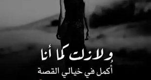 صورة صور حزينة روعه , الحزن علي اصوله