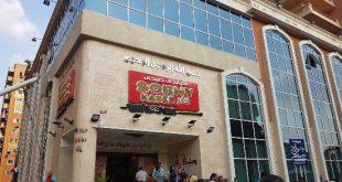 صورة افضل مطاعم مصر , هتستمتع و تدوق احلي اكل
