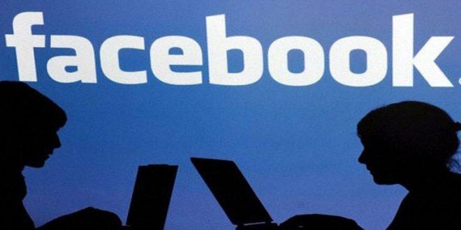 صورة تغيير الاسم في الفيس بوك قبل 60 يوم , متستناش الايام و يلا غير اسمك
