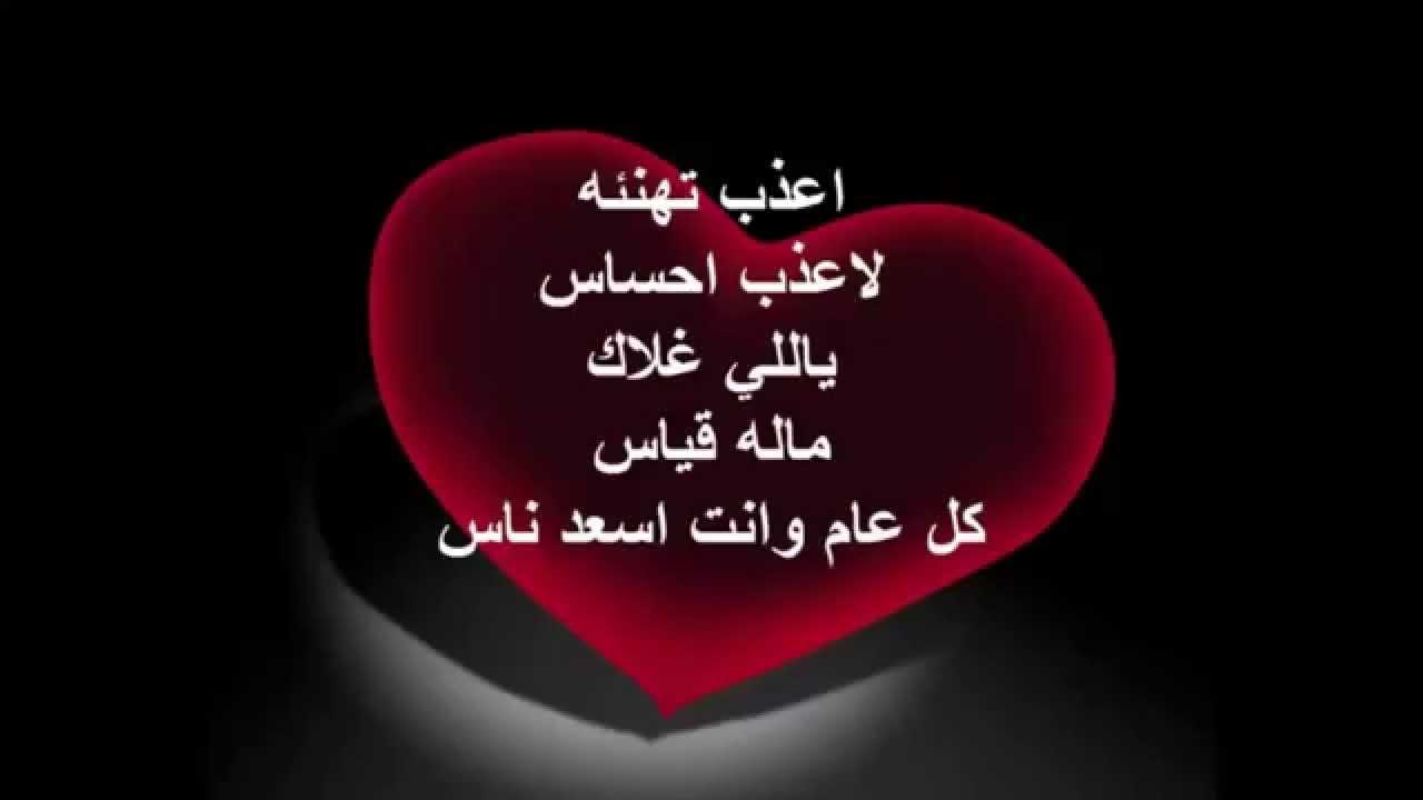 رسائل بمناسبة العيد للحبيب اسعد حبيبك باروع رسائل تهنئه بالعيد قبلات الحياة
