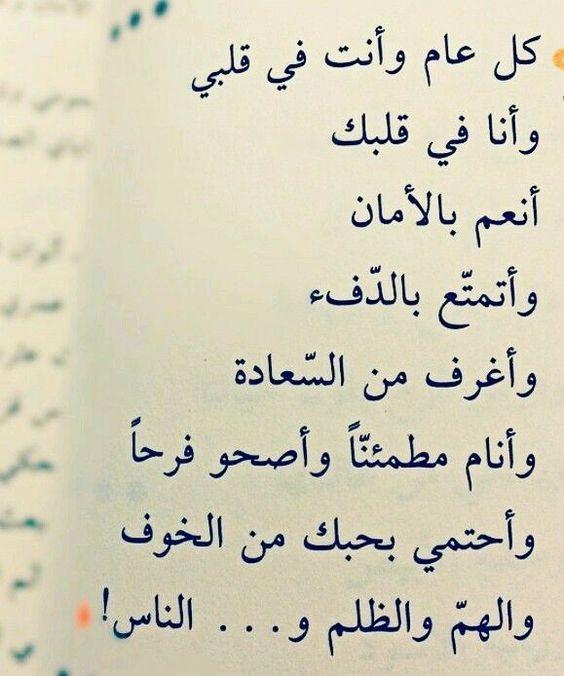 صورة رسائل بمناسبة العيد للحبيب , اسعد حبيبك باروع رسائل تهنئه بالعيد 1838 5