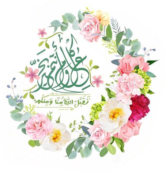 صورة رسائل بمناسبة العيد للحبيب , اسعد حبيبك باروع رسائل تهنئه بالعيد 1838 7