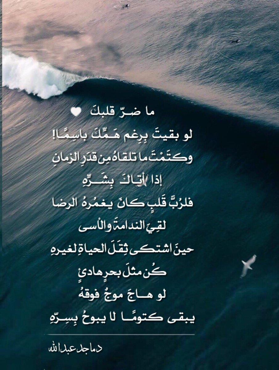 صورة اشعار عن البحر , تغزل الشعراء في البحر