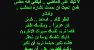 صورة قصيدة الاب لابنه , قصائد عن حب الاب لابانائه