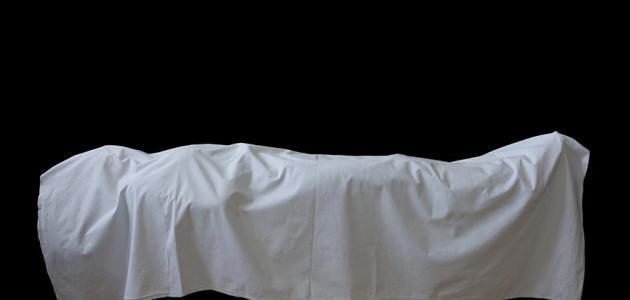 صورة رؤية الحي وهو ميت في المنام , الموت بالحلم ليس شرا كما تظن