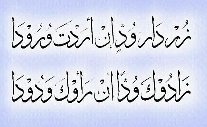 صورة كلمات عن اللغة العربية , اروع الكلام عن اللغه العربيه