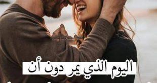 صورة صوري كلام حب , صور حب نار لا تفوتك