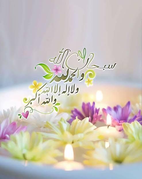 صورة صور دينيه اسلاميه , صورة اسلاميات بها ادعية