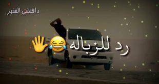 صورة حالات واتس اب مصريه , تعرف علي مود من يخصك