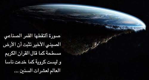 معنى كلمة الفضاء الفضاء معناها اللغوي قبلات الحياة