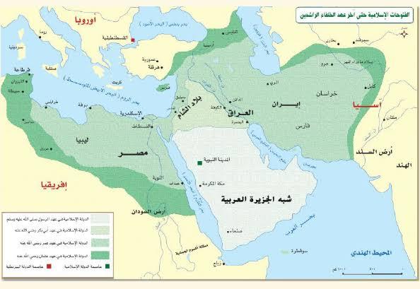 اطلس الفتوحات الاسلامية في عهد الخلفاء الراشدين