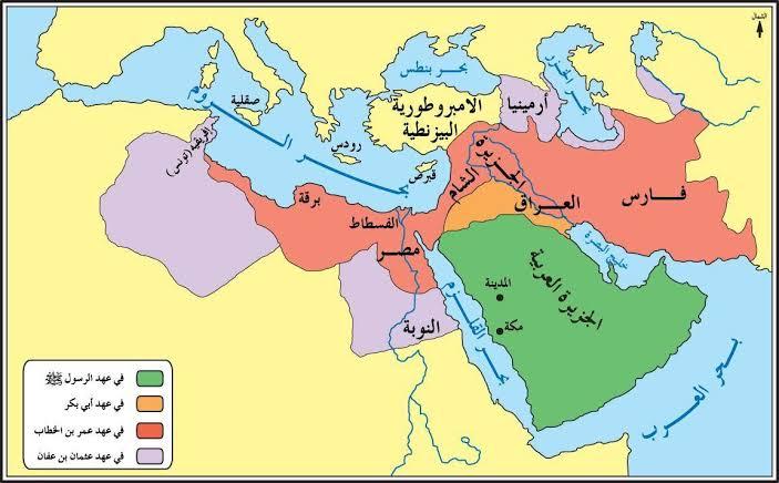 اطلس الفتوحات الاسلامية في عهد الخلفاء الراشدين pdf