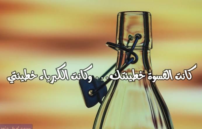 شعر عن الشموخ والهيبه الشموخ لدي العرب قبلات الحياة