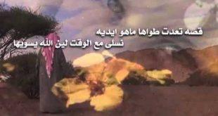 صورة شعر عن الشموخ والهيبه , الشموخ لدي العرب