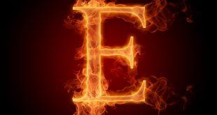 صورة تحميل صور حرف e , احلي تشكيله صور حرف e