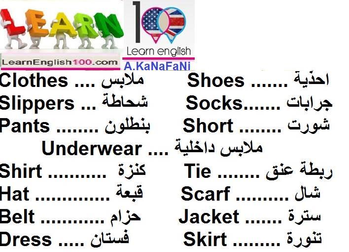 تحميل كتاب تعليم اللغة الانجليزية بالعربي