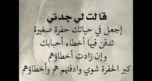 صورة قصيدة ايام زمان , شرح قصيده ايام زمان