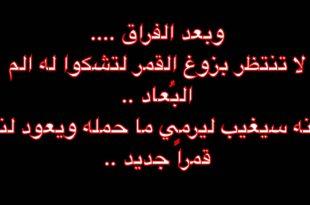 صورة شعر حزين عن الاخ الميت , فقدان الاخ و ضياع السند