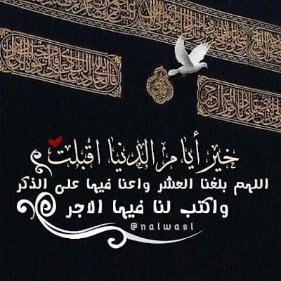 صورة ادعيه العشر الاواخر , ادعية رمضانية