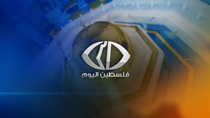 صورة تردد قناة فلسطين اليوم , قناة كل فلسطيني