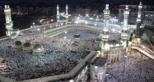 صورة اكبر مساجد في العالم , اروع تصميم و شكل هيبهرك