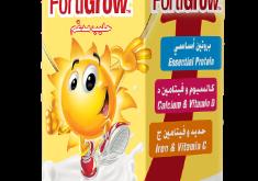 صورة فوائد حليب نيدو , تغذية اطفالك بابسط و اسهل الطرق
