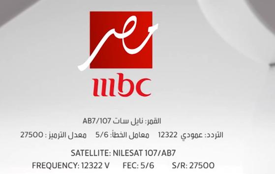 صورة تردد ام بي سى مصر , قناة تشد كل المصريين