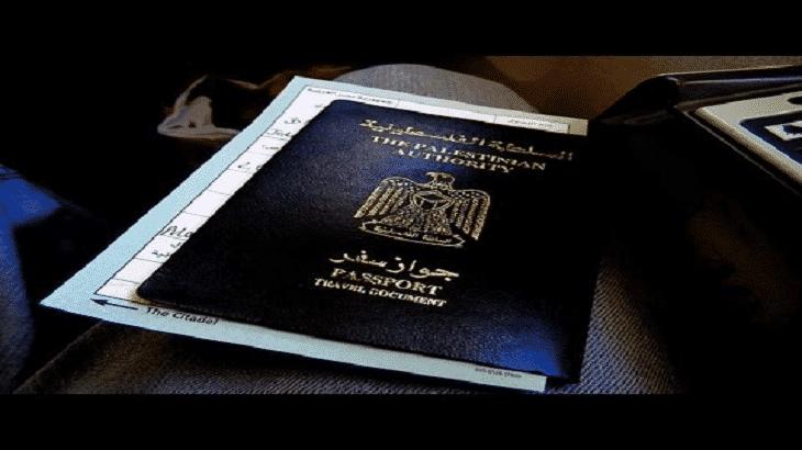 صورة تفسير حلم جواز السفر , جواز سفرك دليل علي طريقك