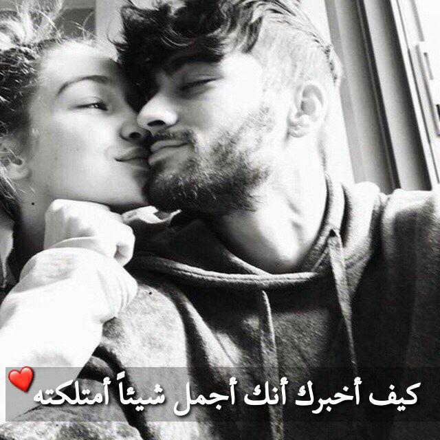 صورة صور رومانسيه مع كلام حب , اروع و احلي احاسيس حب مع الحبيب