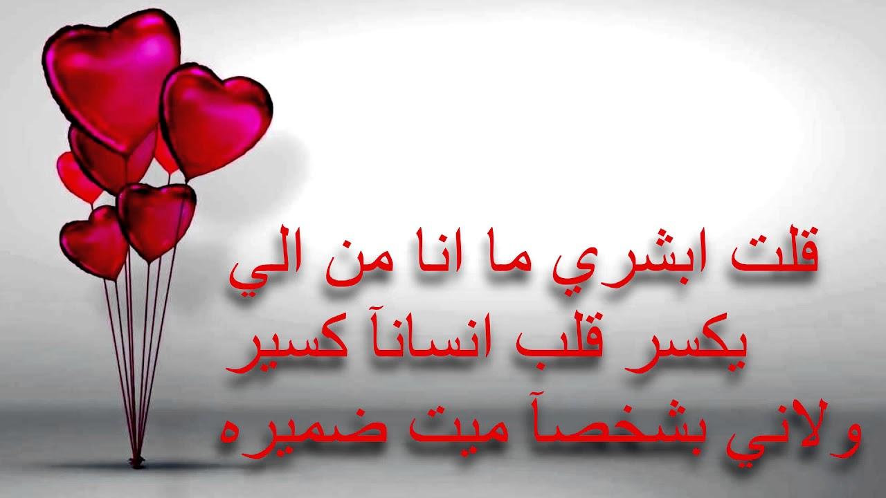 صورة اجمل قصيدة شعر عن الحب , روح للناس يا حب