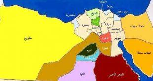 صورة اسماء محافظات مصر , بالصور تعرف علي محافظات مصر