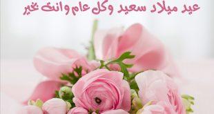 صورة زهور عيد ميلاد , باقات ورد روعة