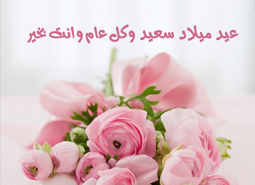 زهور بلون هادئ