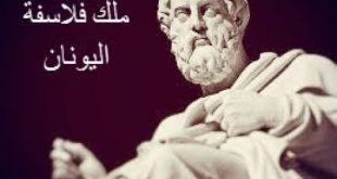 صورة اسماء فلاسفة اليونان , اشهر فلاسفة اليونان و المؤثرين
