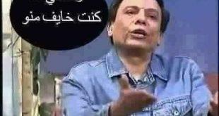 صورة صور مضحكه عادل امام , صور تعبر عن فكاهية الزعيم روعة