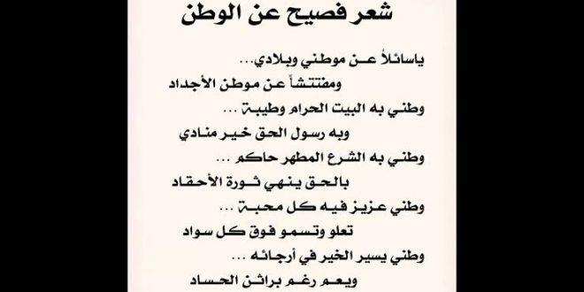 صورة قصائد اردنية بدوية وطنية , وطبعا بنحبك يا اردن