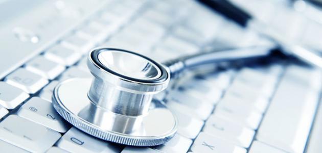 صورة افضل الدول لدراسة الطب , هل تريد الطب في افضل دوله شاهد المقال