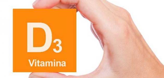 صورة فوائد فيتامين د3 , اعرف كل شي عن فيتامين د3