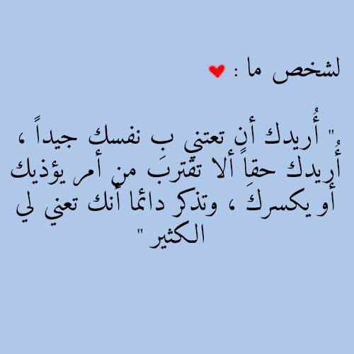 صورة كلمات حب معبرة , عبر عن حبك لحبيبك